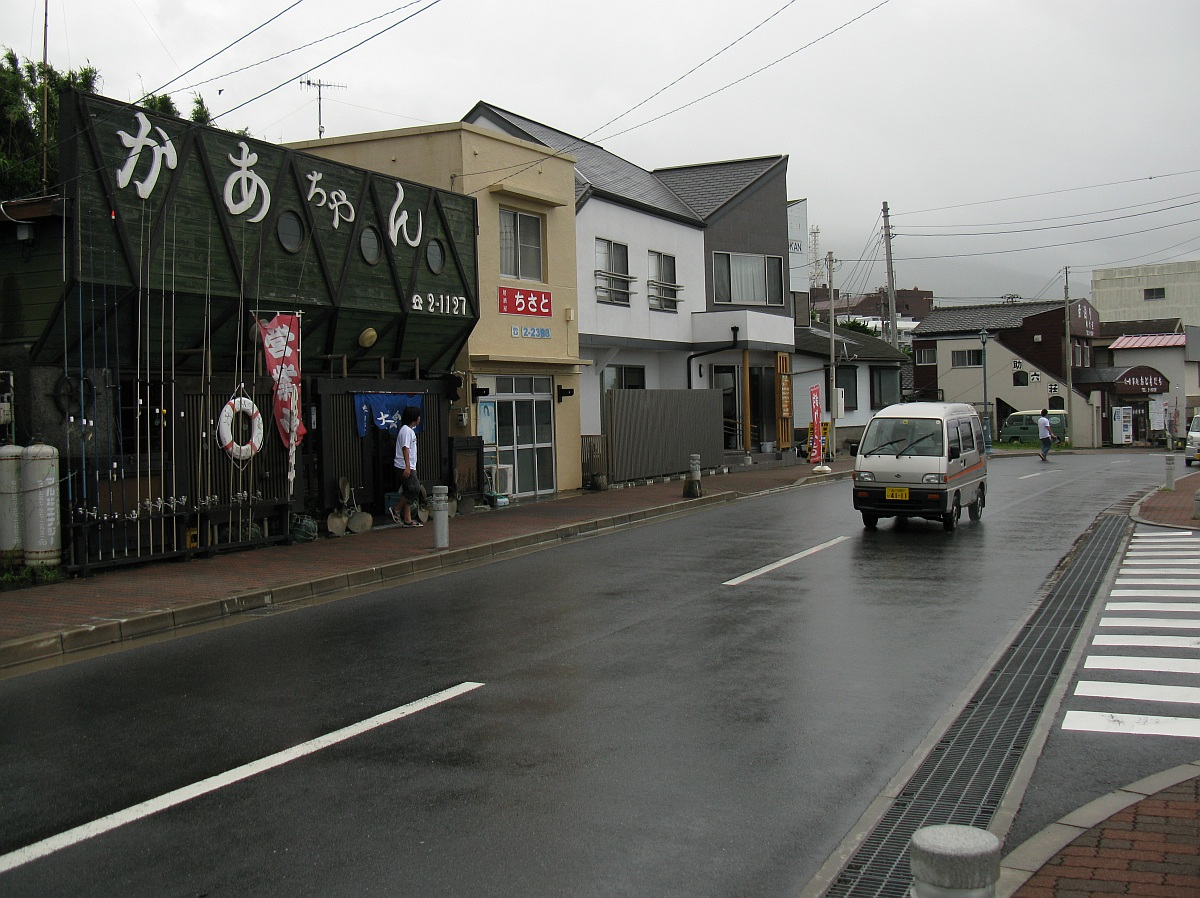 20090729-153.jpg