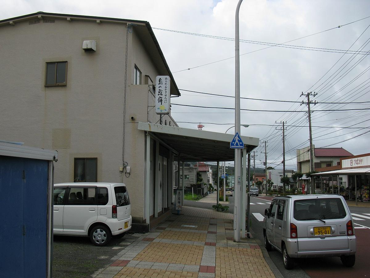 20090729-47.jpg