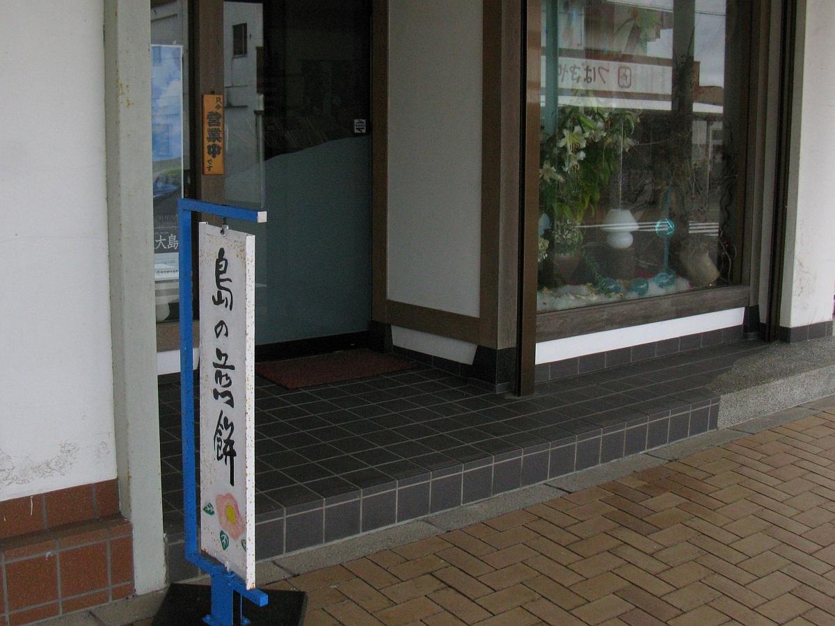 20090729-48.jpg