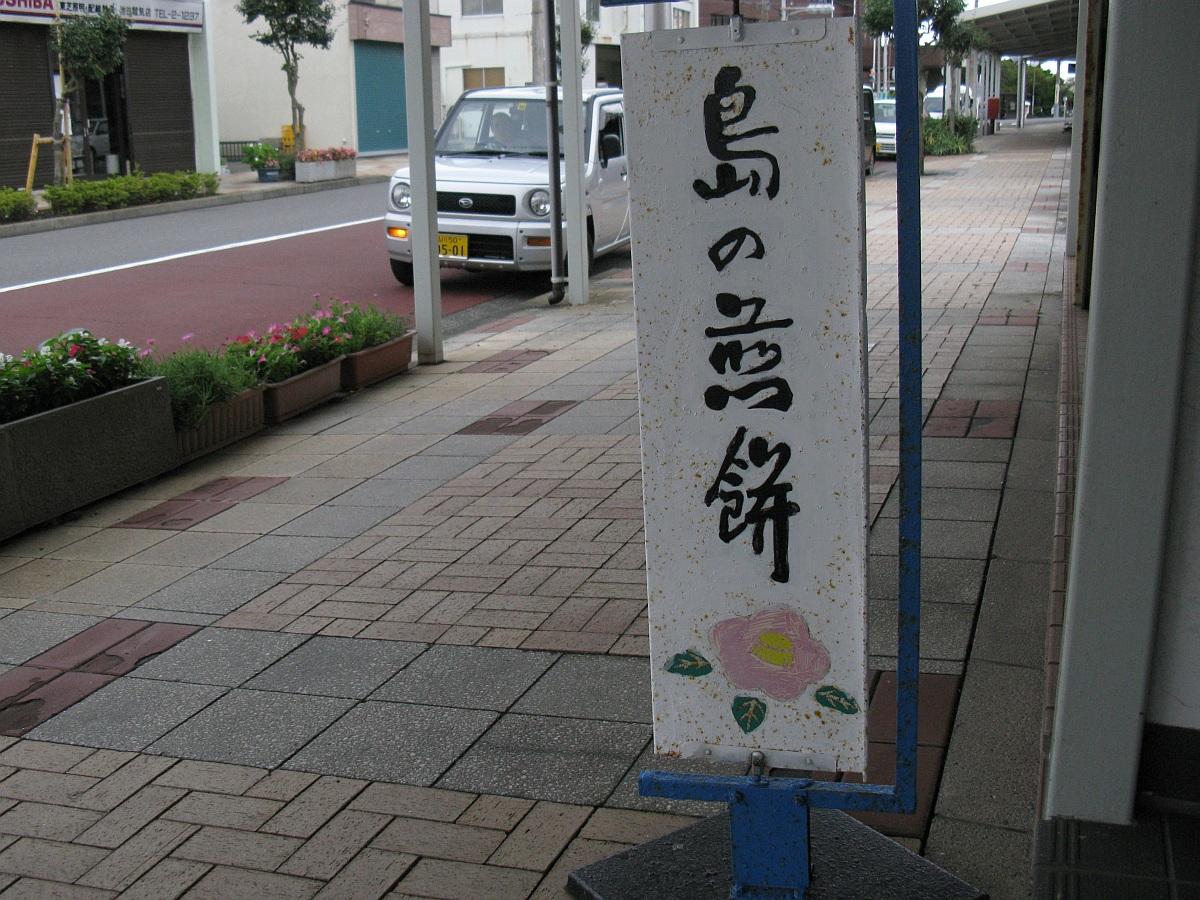 20090729-55.jpg