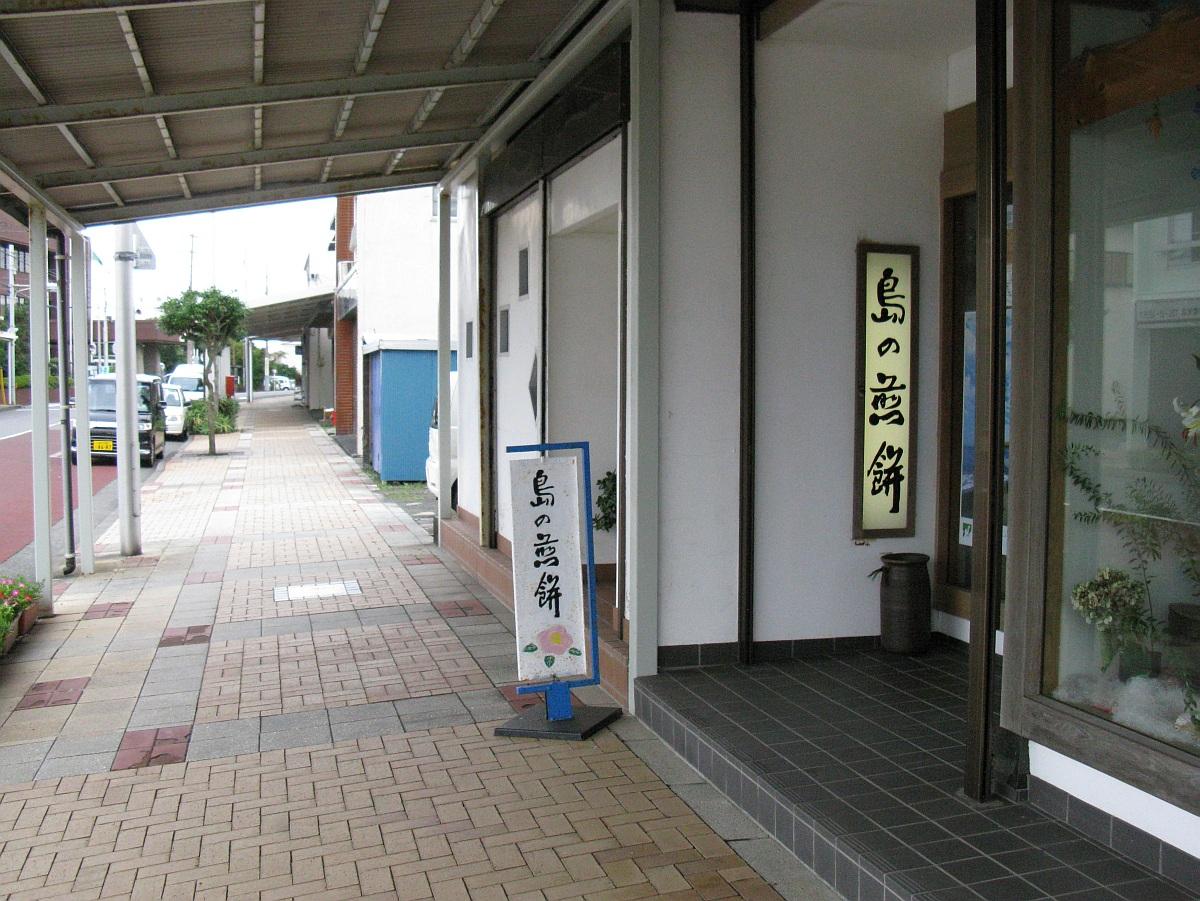 20090729-56.jpg