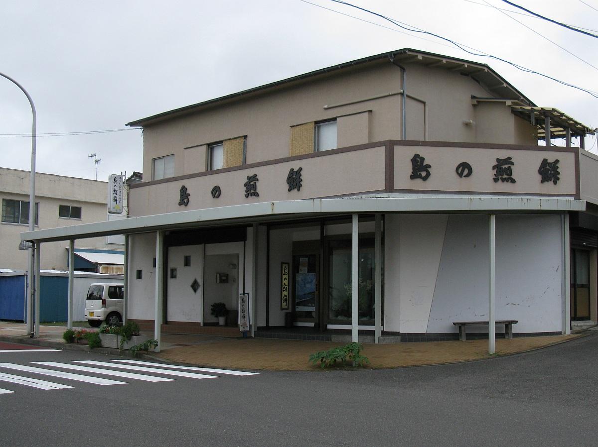 20090729-57.jpg
