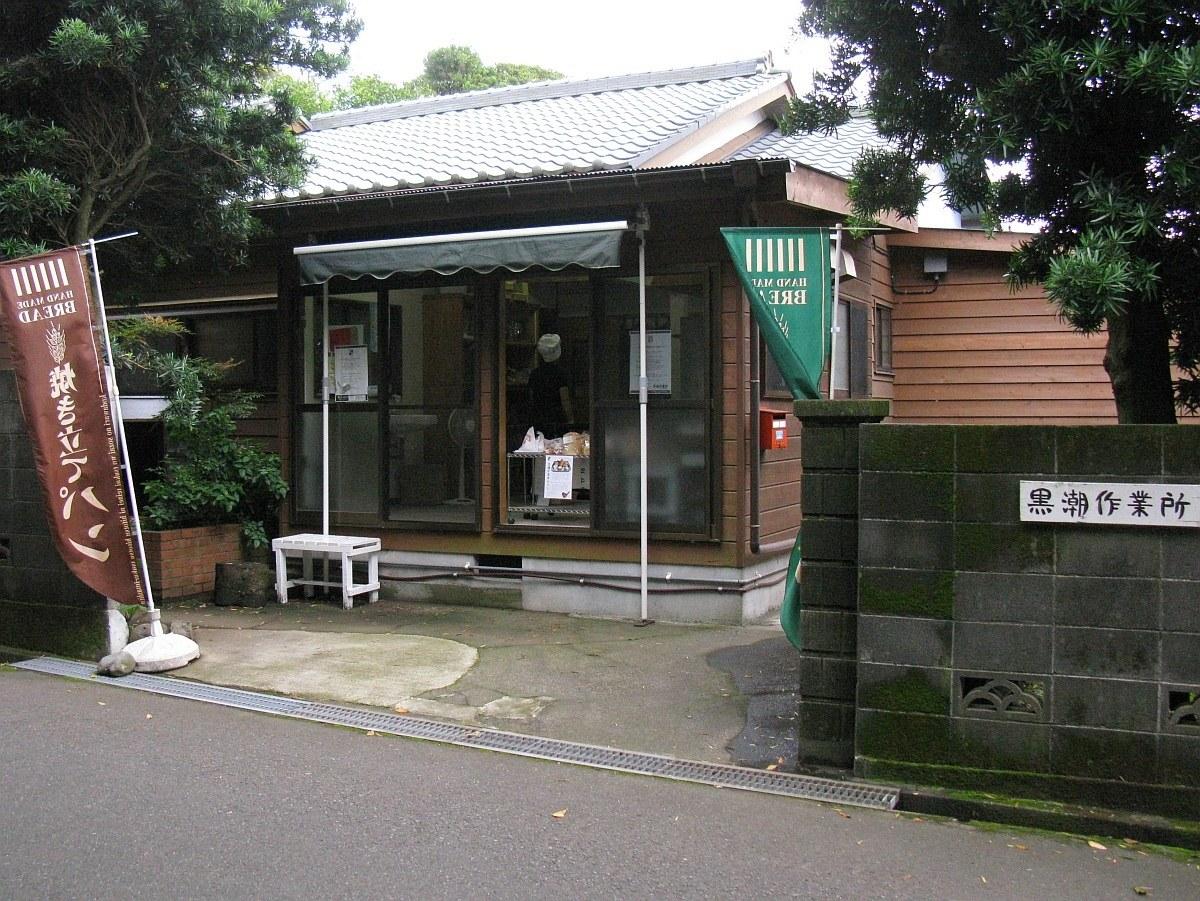 20090729-81.jpg