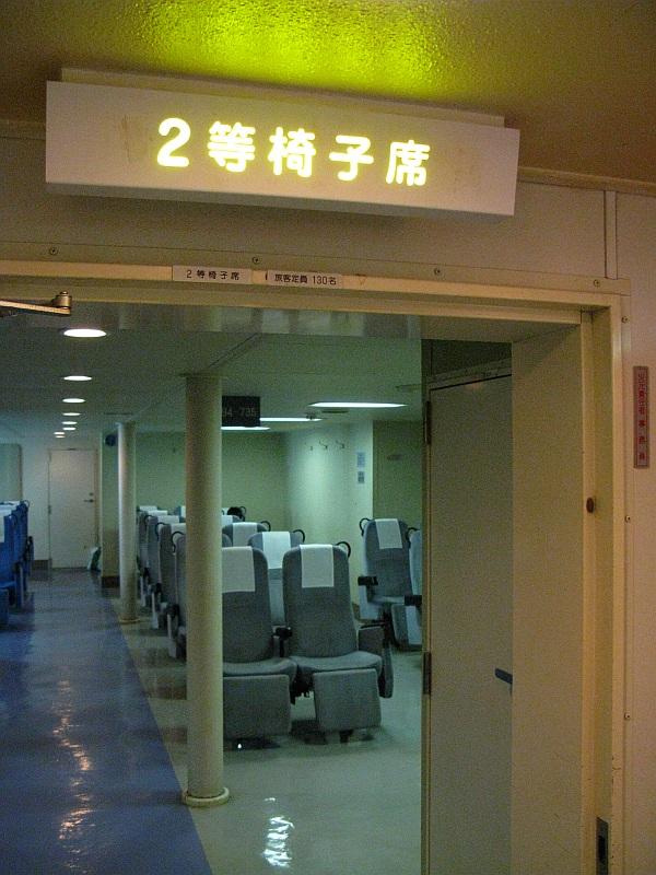 20090729I46.jpg