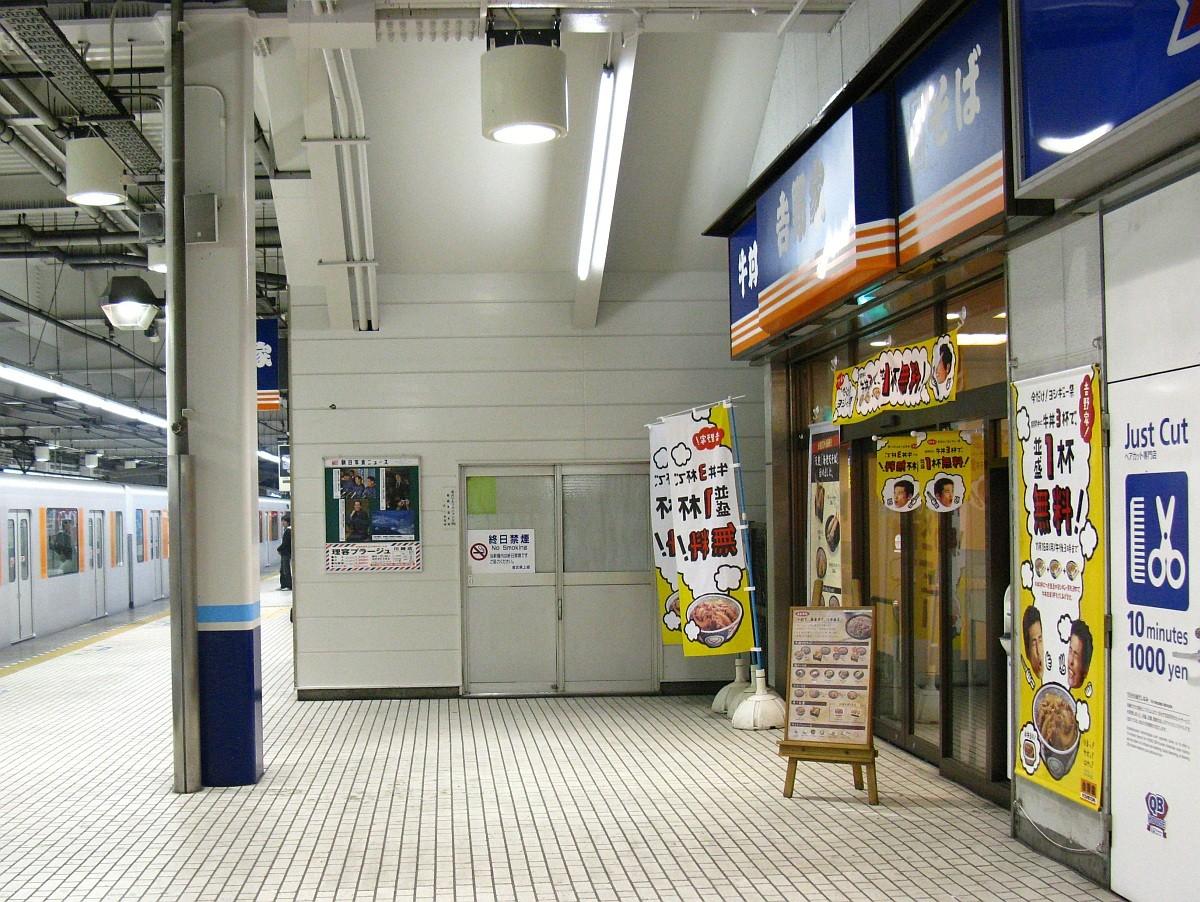 20091113_41.jpg