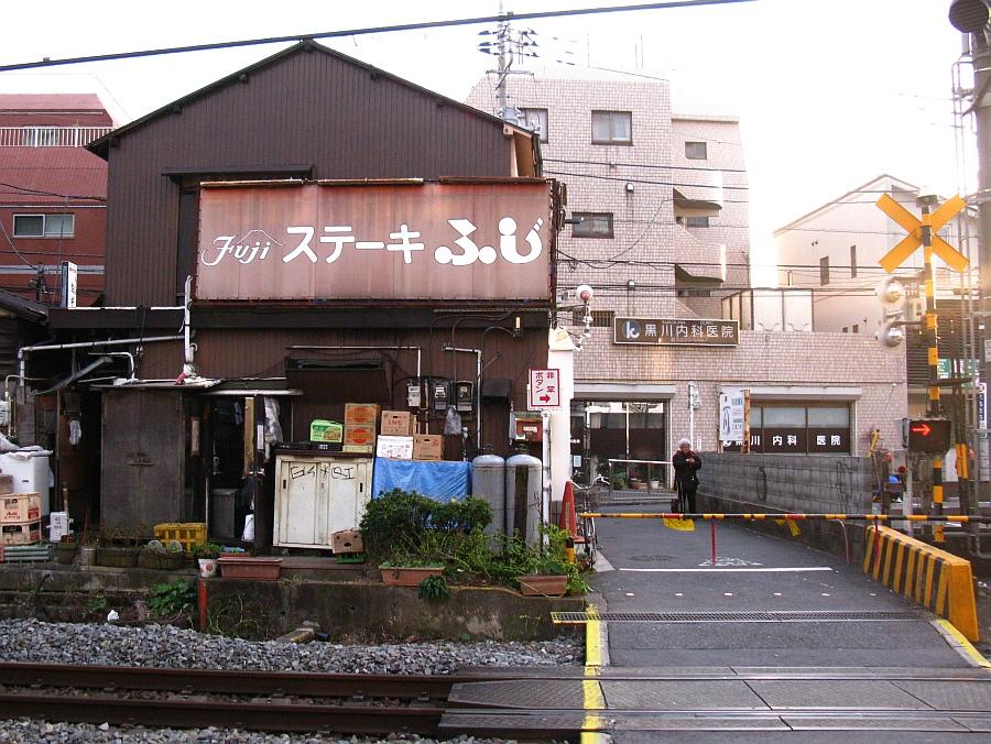 20091227_497.jpg