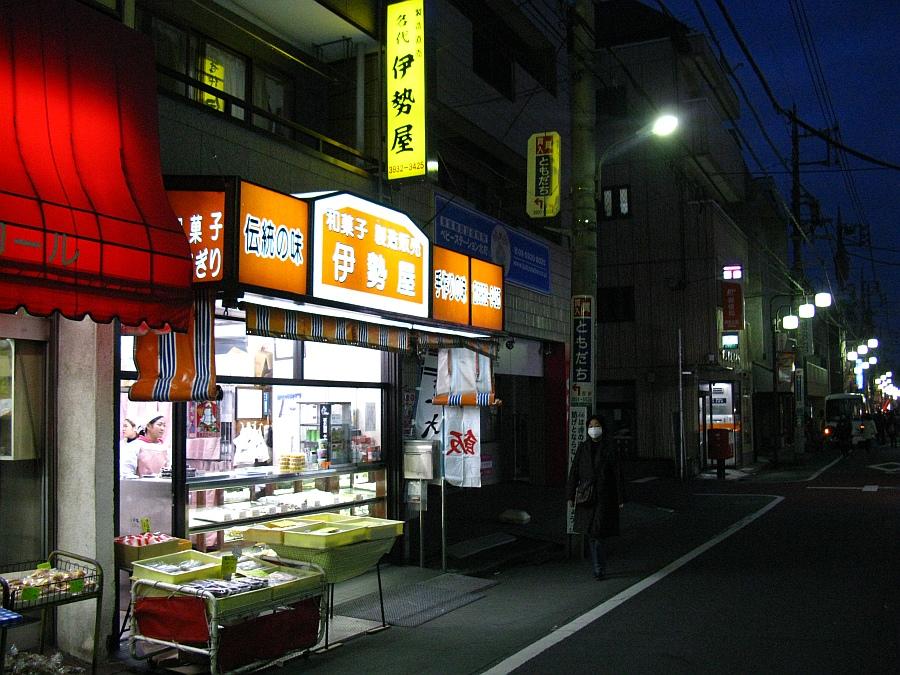 20091227_508.jpg