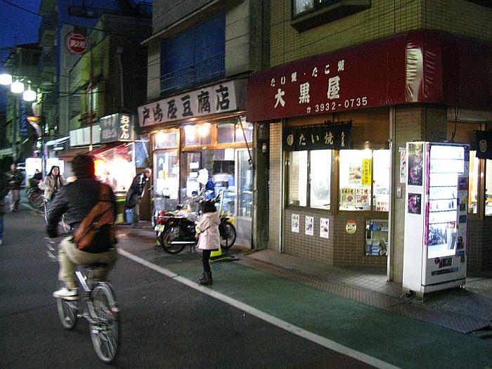 20091227_511.jpg