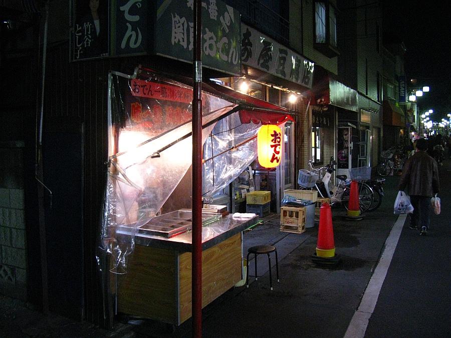 20091227_515.jpg