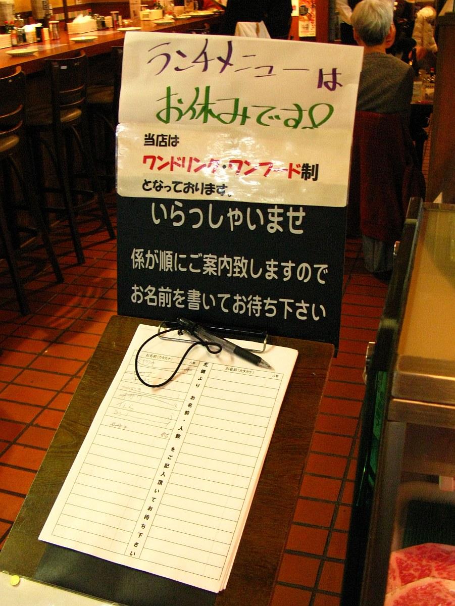 20091231_102-.jpg