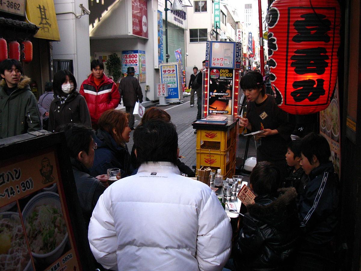 20091231_219.jpg
