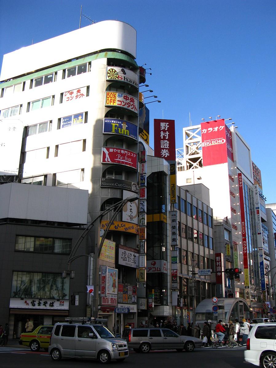 20091231_254.jpg