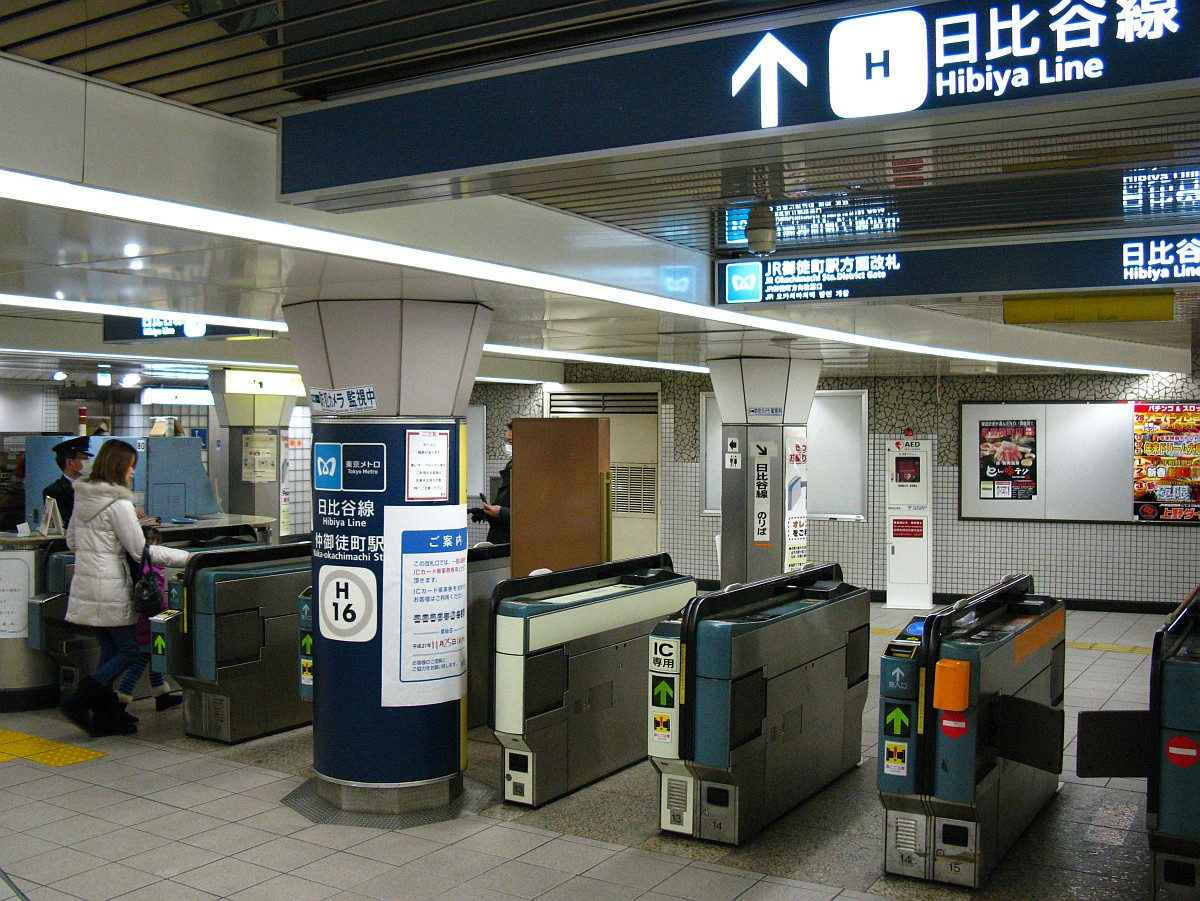 20091231_278.jpg