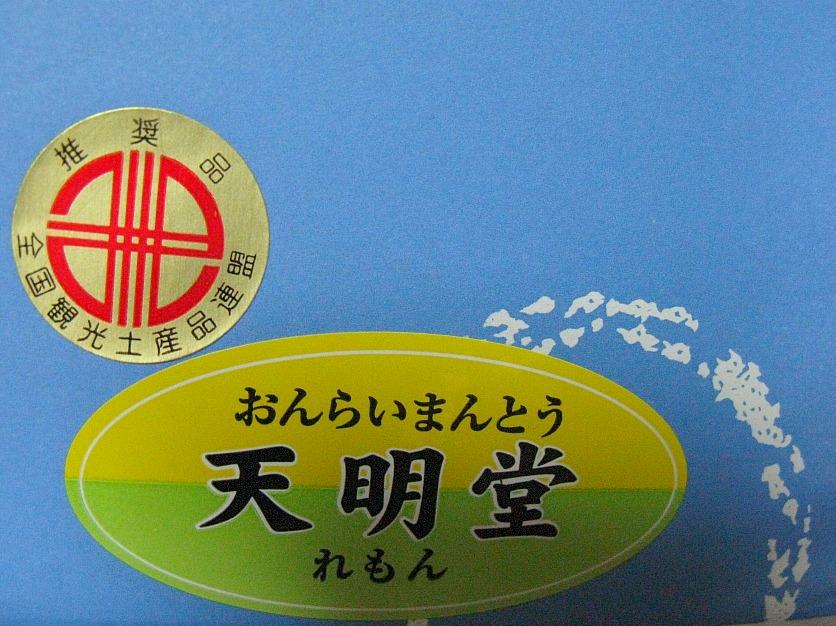 2009_08_0113-.jpg