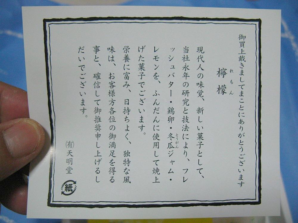 2009_08_0117.jpg