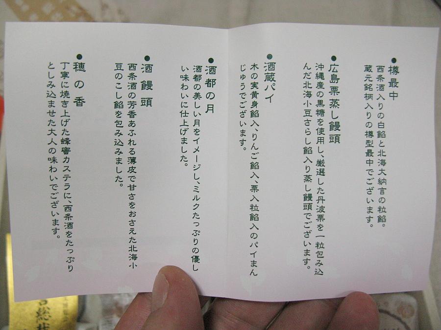 2009_08_0149.jpg