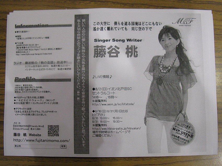 2009_08_0205-.jpg