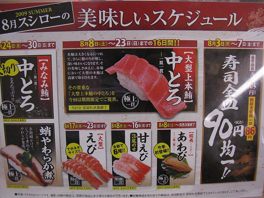 2009_08_0515.jpg