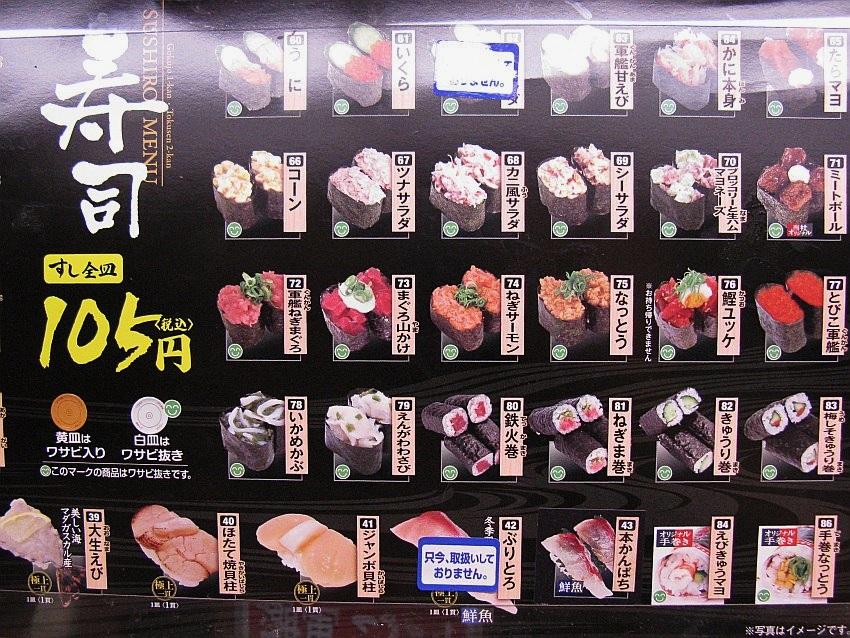 2009_08_0516.jpg