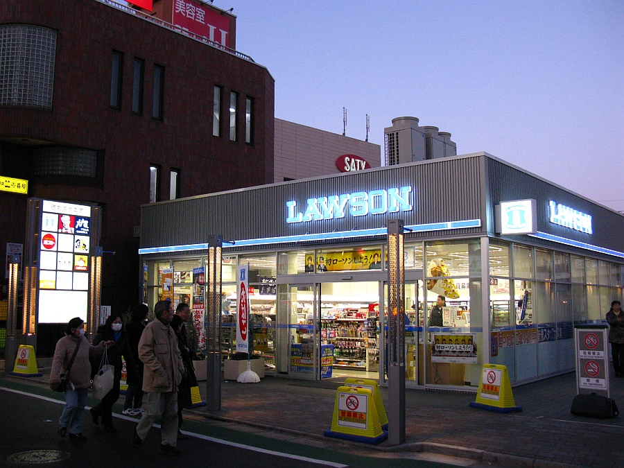 20100101_344.jpg