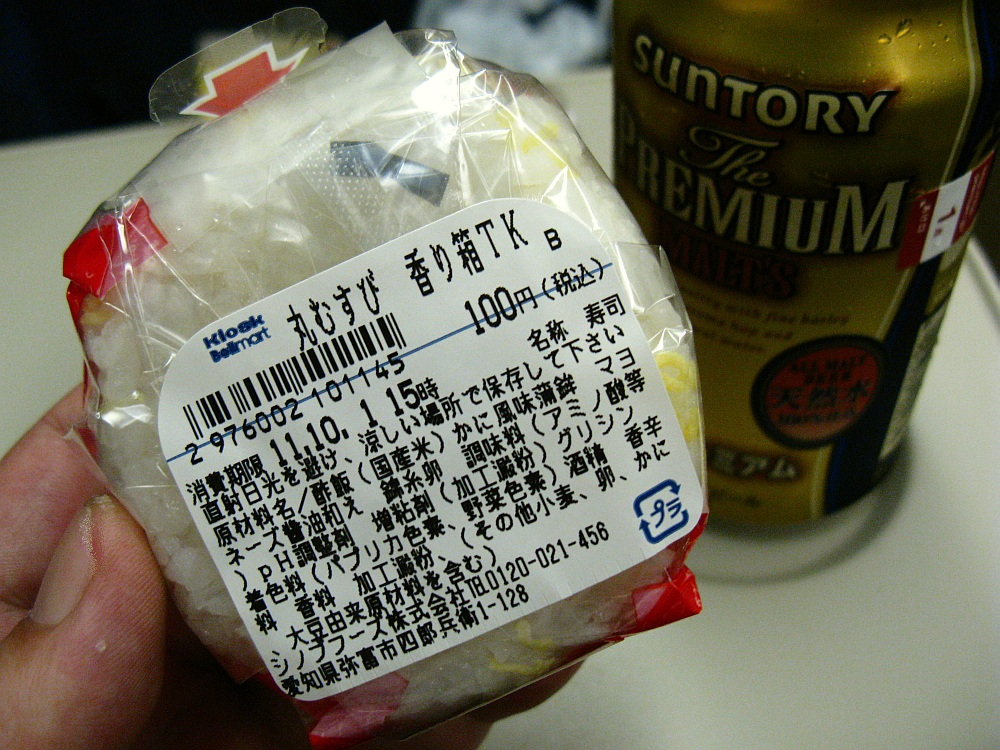 2011_09_30 303