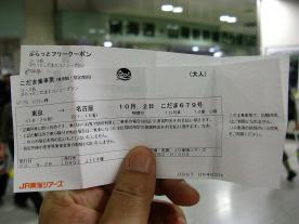 2011_10_02 080