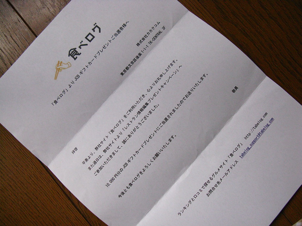 20100406 001