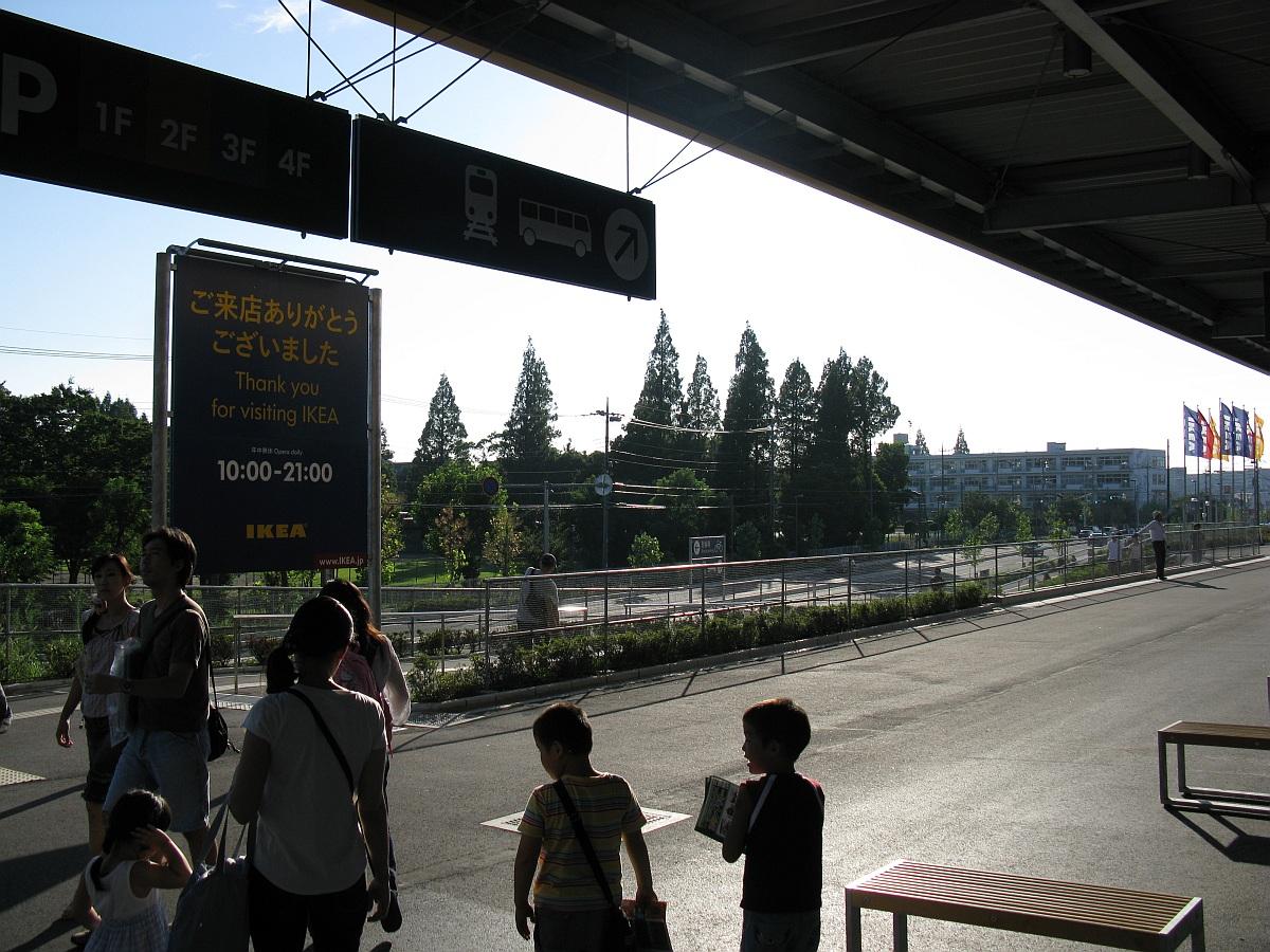 20090815 003a