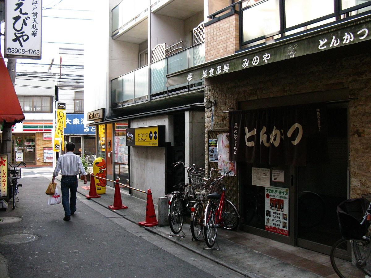 2011_11_04 085