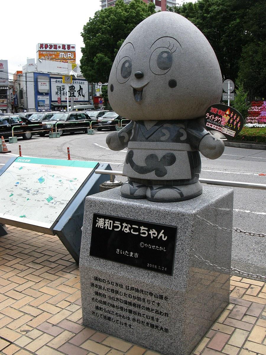 2011_06_14  001