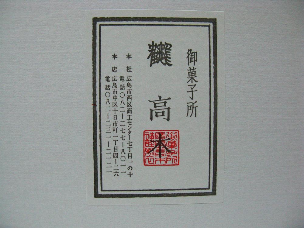 20091100_ 054