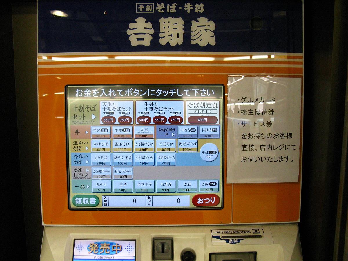 20091100_ 002