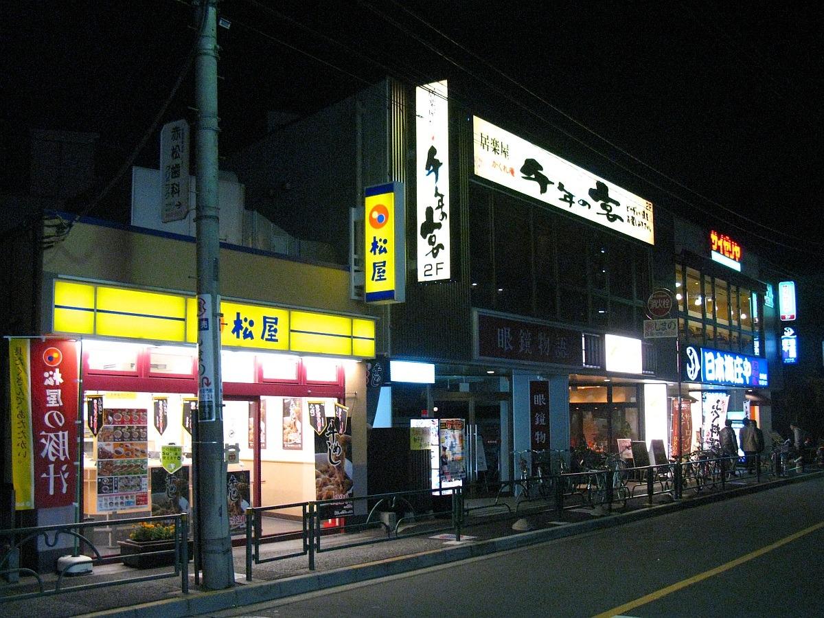 20091206_ 063