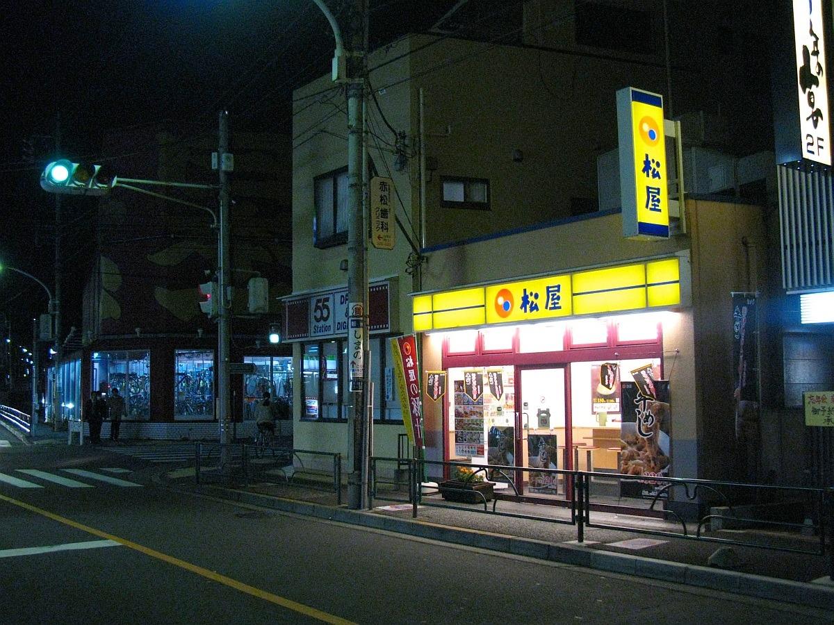 20091206_ 062