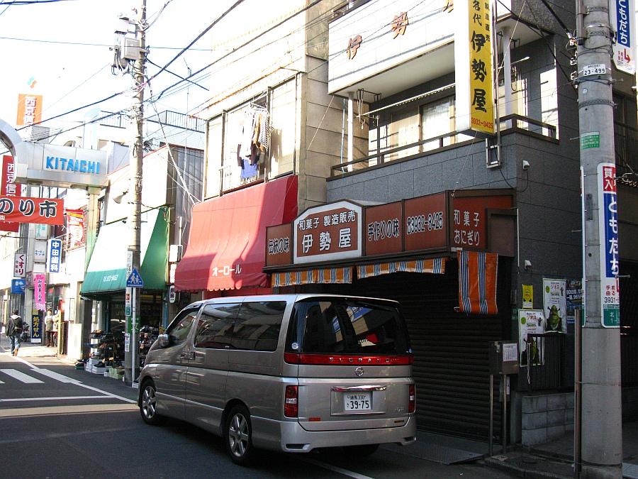 20091100_ 221