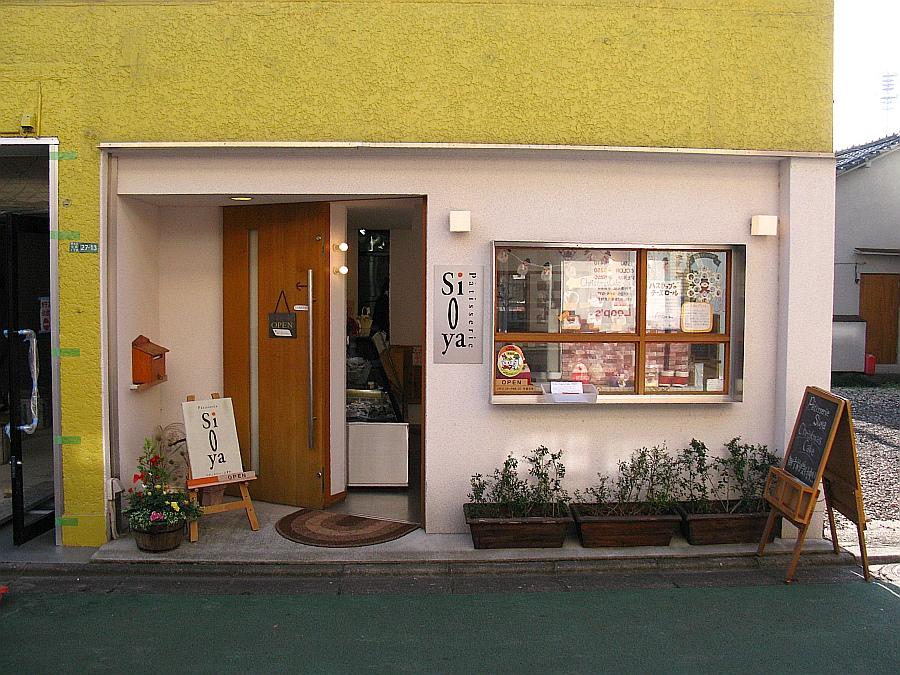 20091100_ 258A