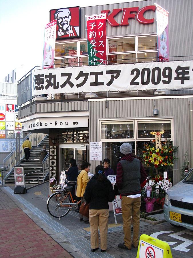 20091100_ 239