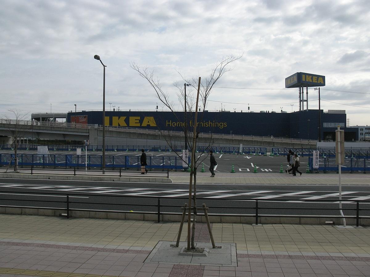 20091213_ 124