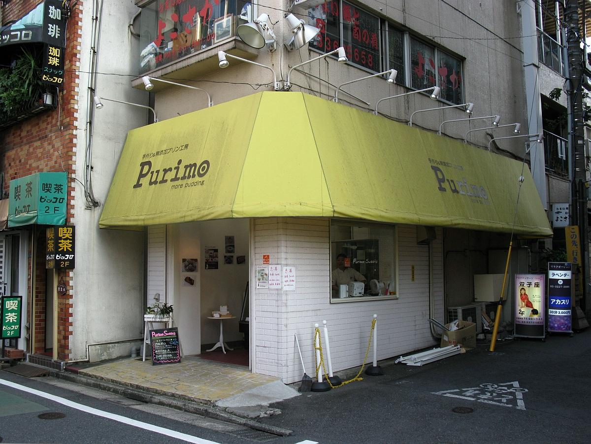 20091000_ 217