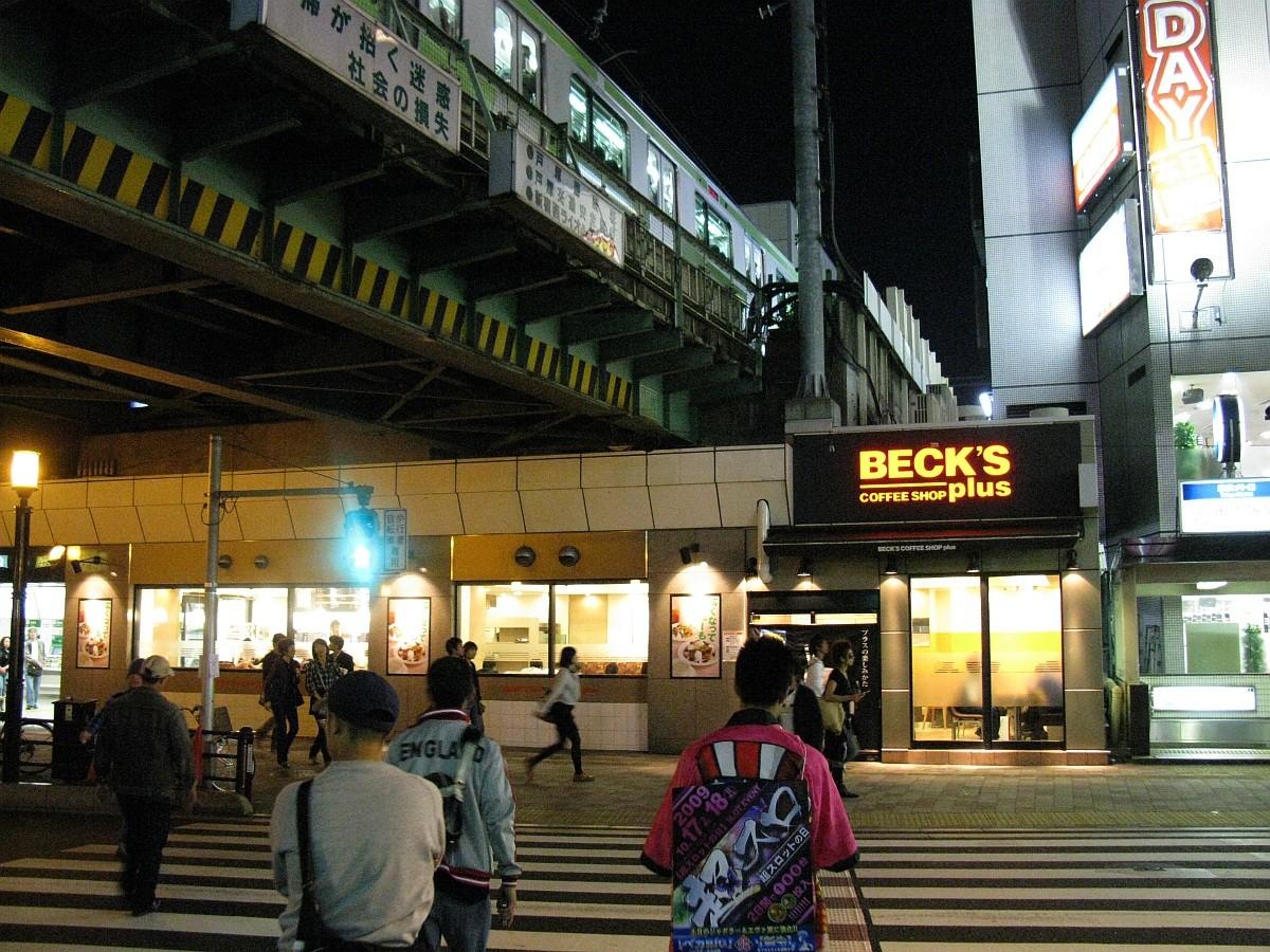 20091000_ 352
