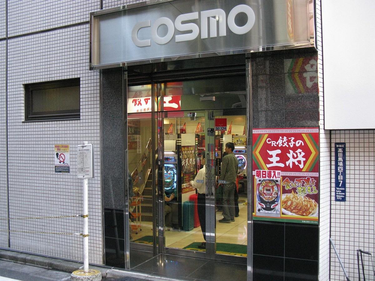 20091000_ 244