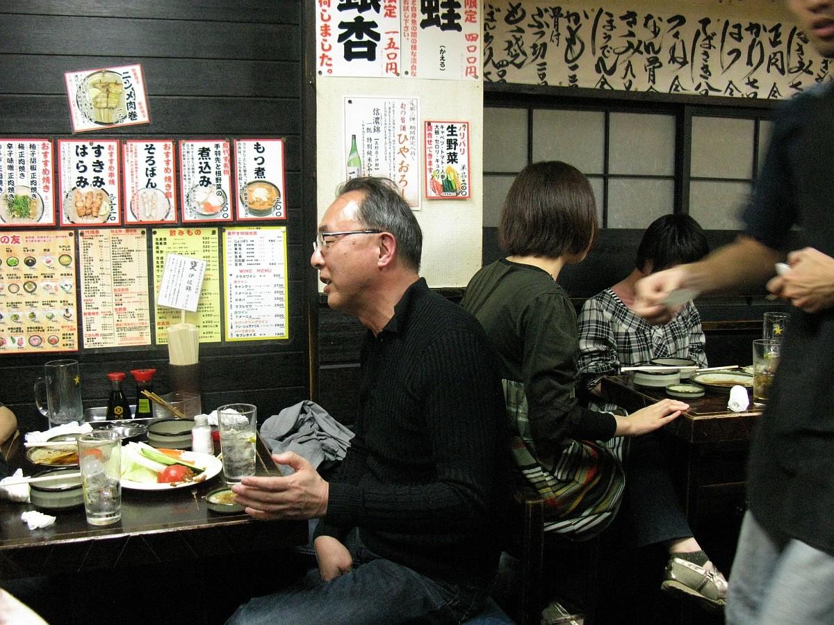 20091000_ 342