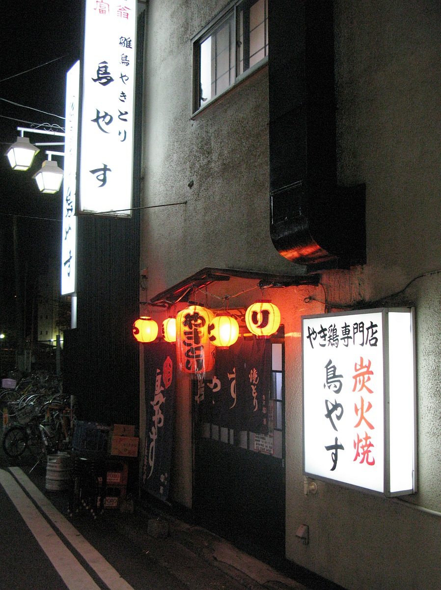 20091000_ 350