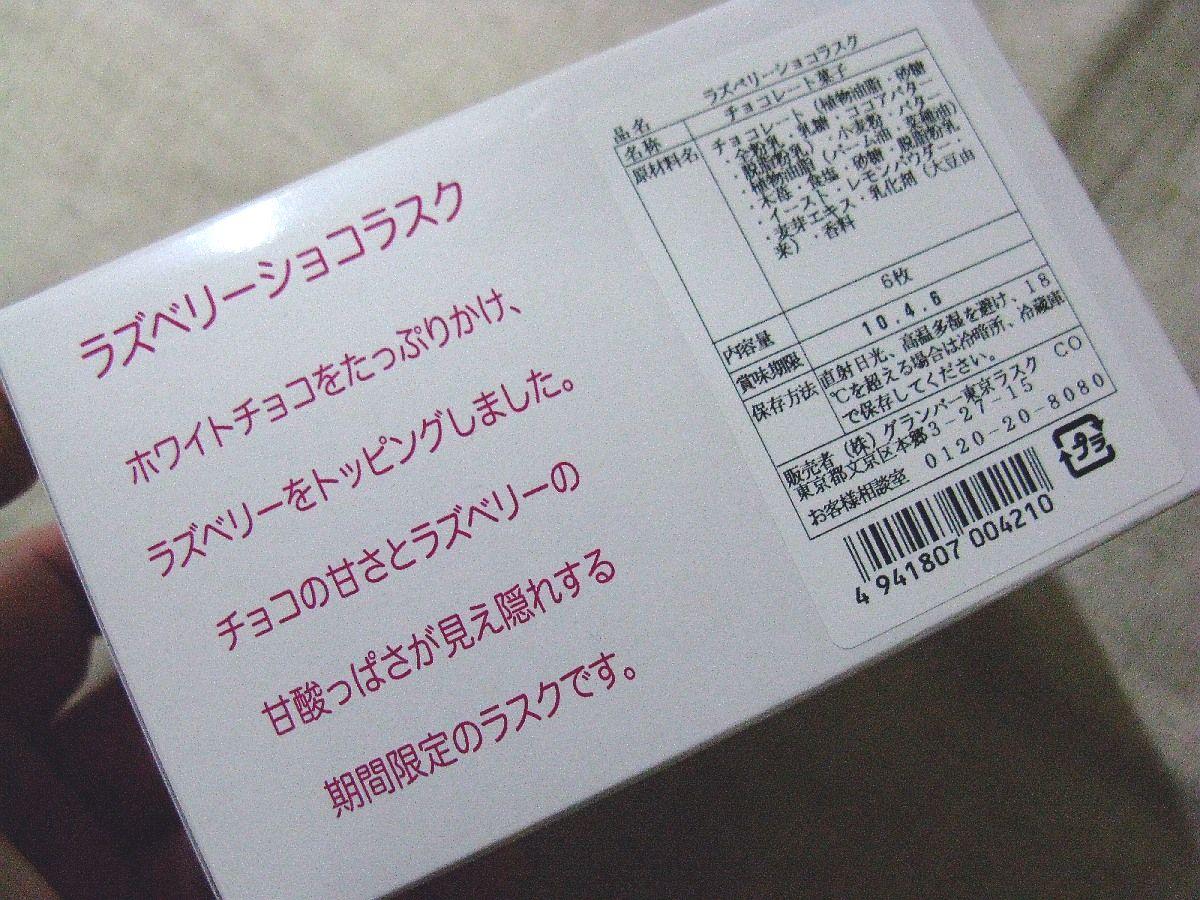 20100223_ 003