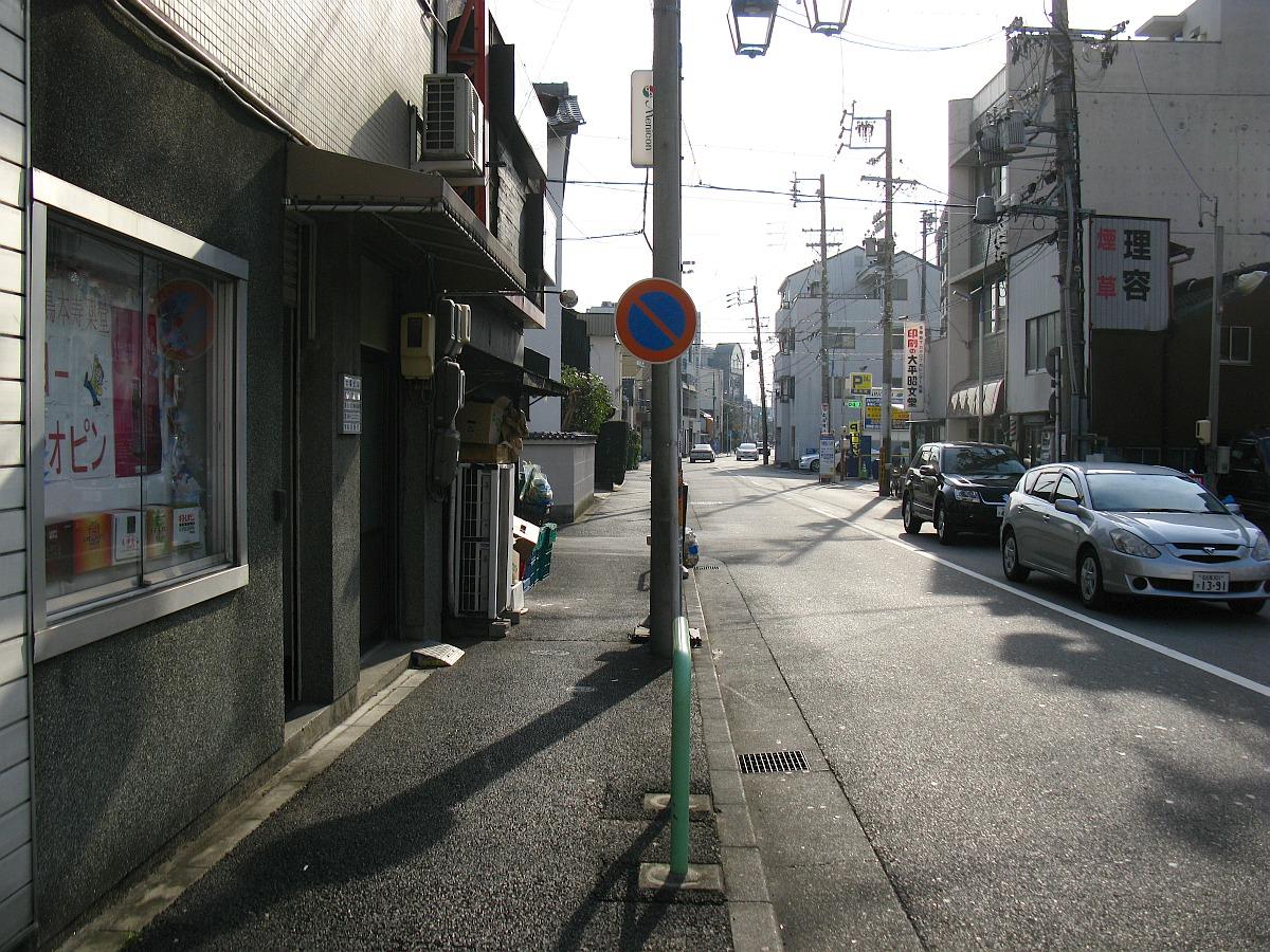 2012-01-18 007