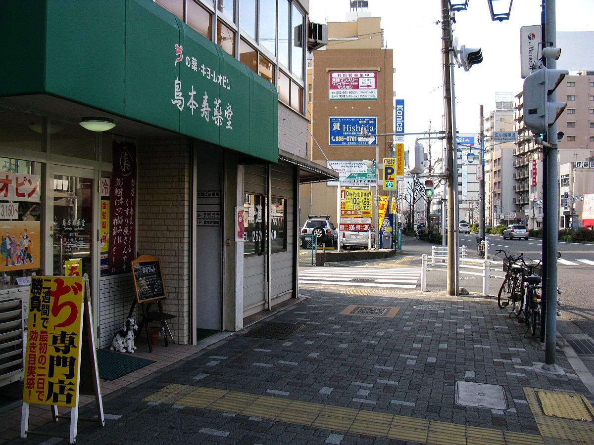 2012-01-18 005