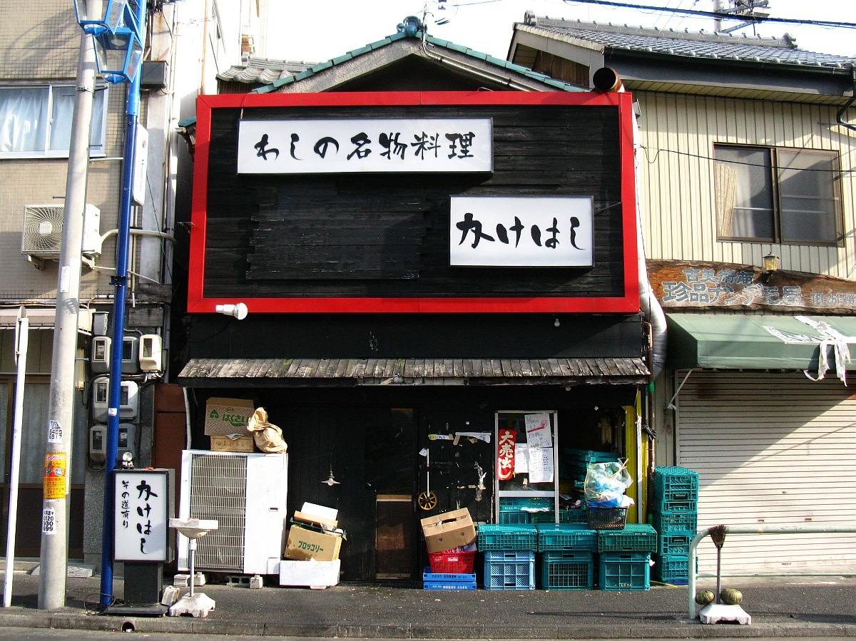 2012-01-18 010