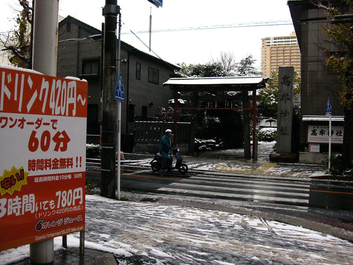 2011_12_26 004
