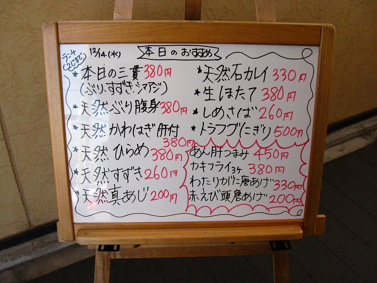 2011_12_14 027