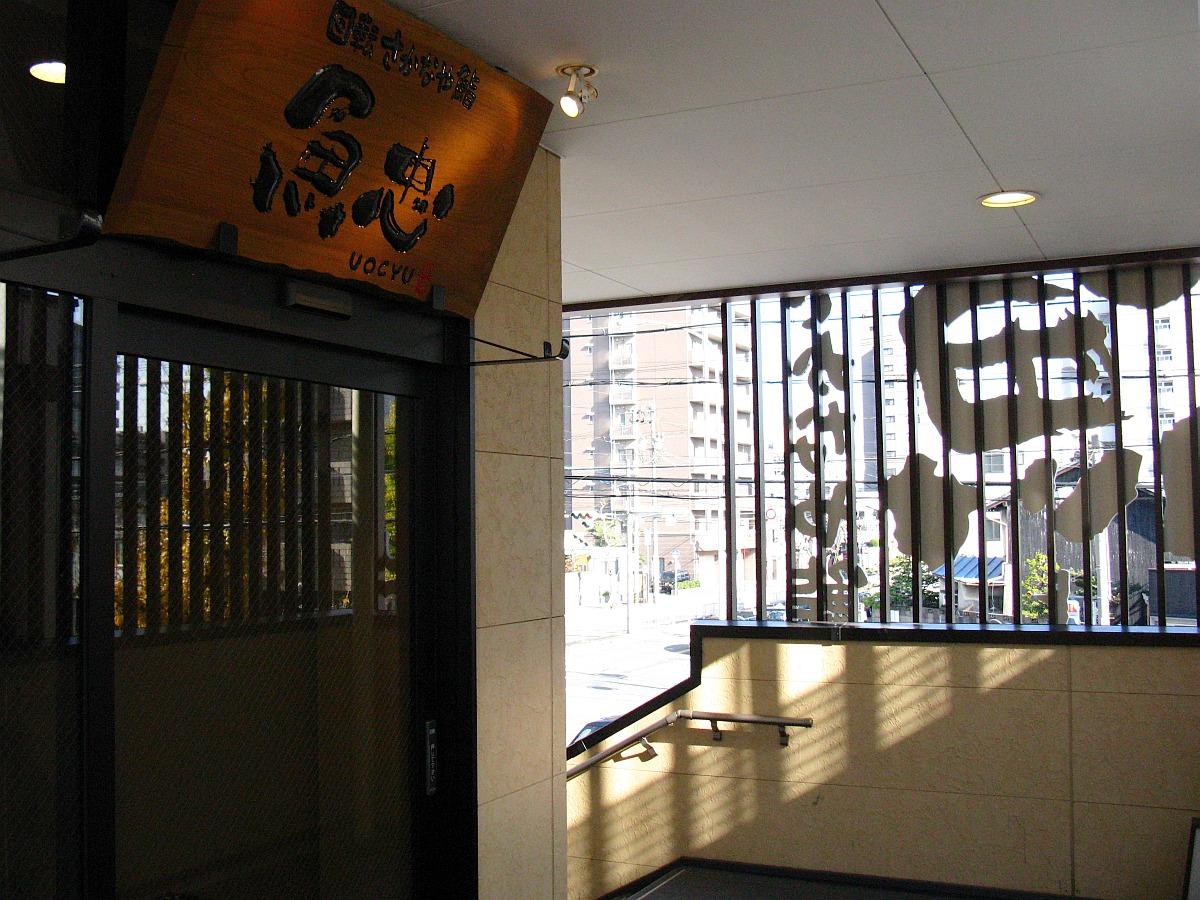 2011_12_14 070